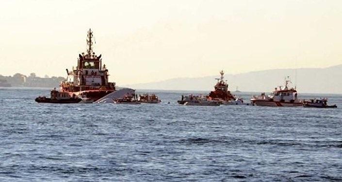 Boğaz'da Korkutan Kaza... İki Gemi Çatıştı